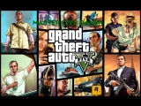 Master Live Gaming - Grand Theft Auto V - Сюжетка