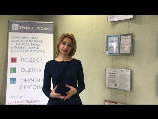 """Приветствие Натальи Кубриной на тренинг """"Публичные выступления"""""""