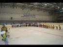 Открытие Первенства города Ярославля по хоккею с мячом 2018