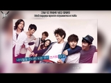 KARAOKE Sung Joon - Jaywalking (OST Shut Up Flower Boy Band) (рус.саб)