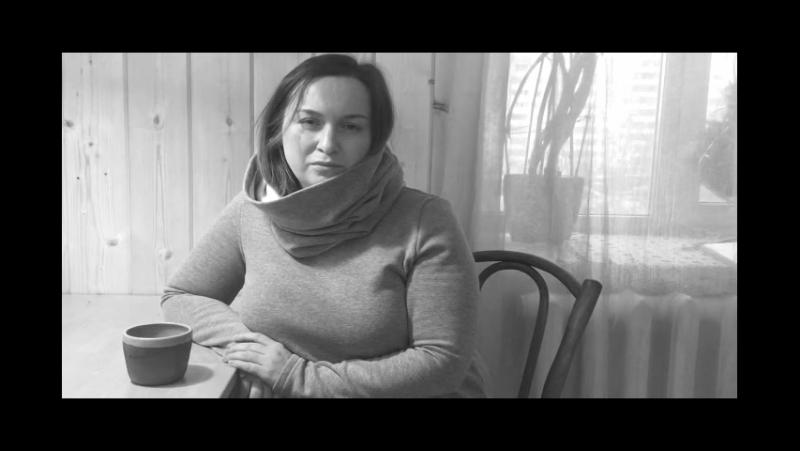 Про любовь Анна Суслова