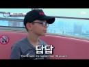 Abnormal Summit 170925 Episode 168 English Subtitles