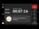 Приложение Таксометр (Яндекс.Такси)