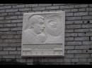 Відкриття меморіальної дошки Феліксу Соболєву