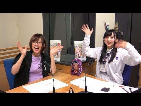 【公式】『Fate/Grand Order カルデア・ラジオ局』 67 (2018年4月20日配信)