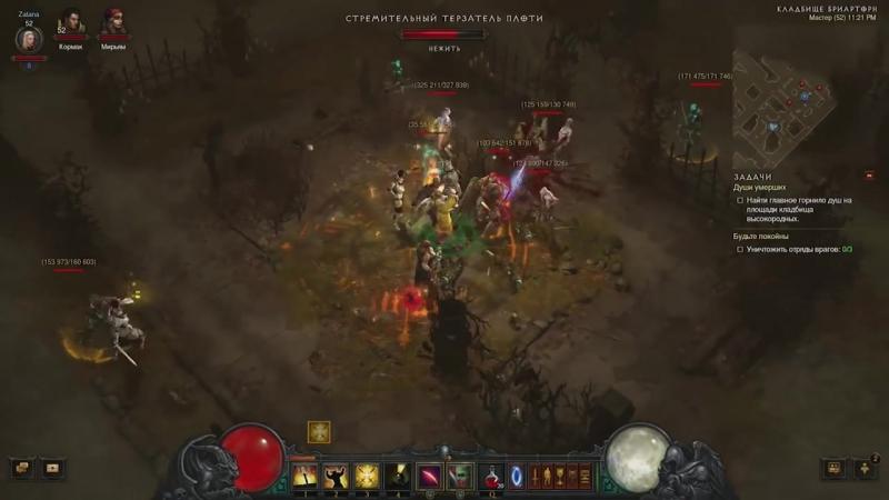 Обзор Diablo 3 Reaper of Souls от Carma Amputee обзор Reaper of Souls