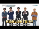 Highlight - MBC Every1 Weekly Idol, Ep.323 рус.саб