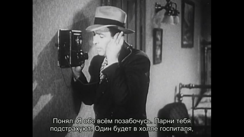 Капитан Америка (1944): 1 сезон 15 серия — Долг судьбы (Субтитры)