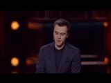 Stand Up. Иван Абрамов - Честный рэп