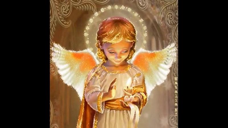 Пусть ceгoдня в двери каждого дома войдет Ангел, улыбнется и скажет: Я к вам Навсегда. Я принес вам - Здоровье, Любовь и Удачу