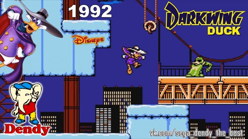 Черный плащ Dendy Полное прохождение Darkwing Duck NES Игра на ДЕНДИ 1992