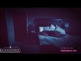 Самые угарные моменты из фильма - Дом с паранормальными явлениями 1
