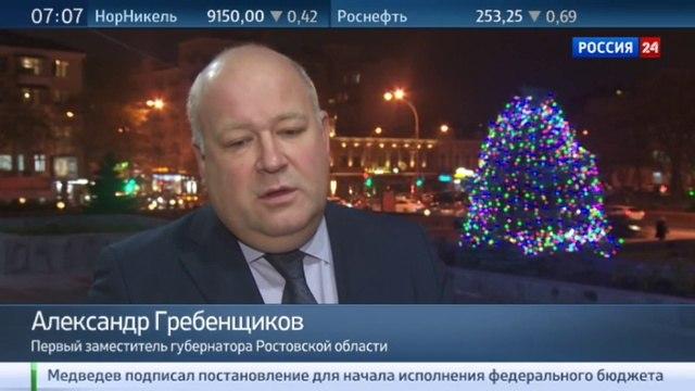 Новости на «Россия 24» • Закон об ограничении стоимости автомобилей для чиновников и способ его обойти