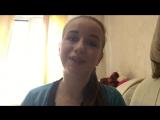 Работала с Алиной Орловой.Записала свой видео отзыв