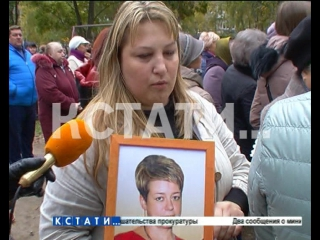 В Дзержинске погибла роженица, родные винят врачей перинатального центра
