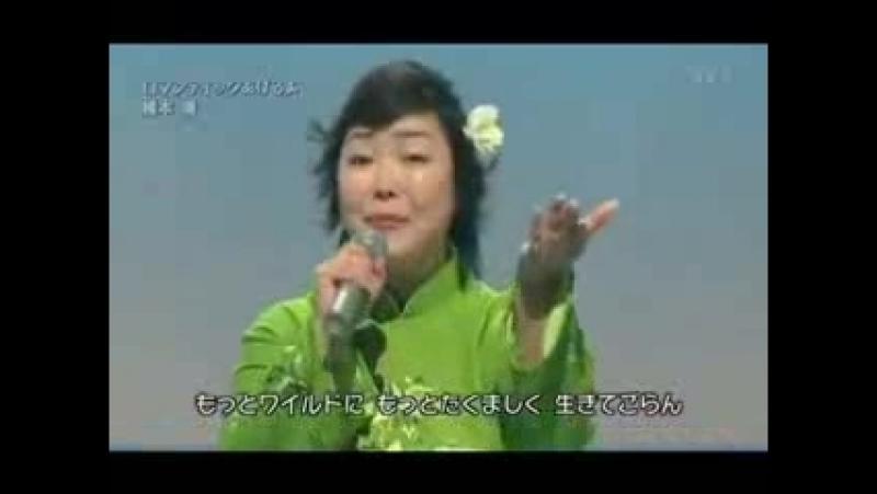 Ushio Hashimoto - Romantic Ageru Yo
