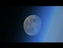 Луна заходит за горизонт