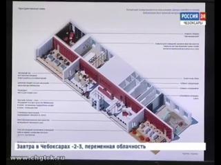 Чебоксарские библиотеки объединят и преобразуют в информационно-просветительские центры