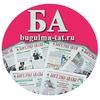 Бугульма - Бөгелмә авазы