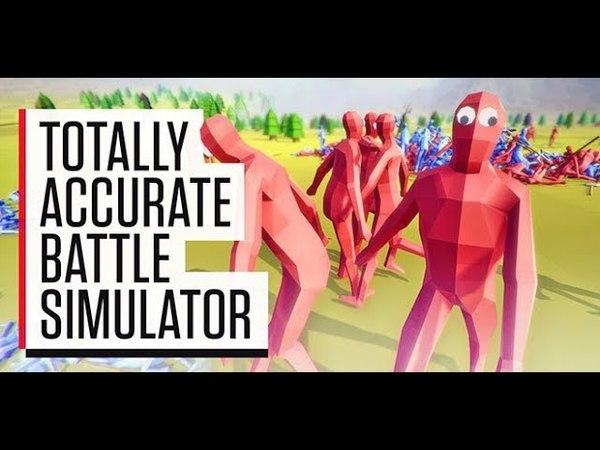 Totally Accurate Battle Simulator №1