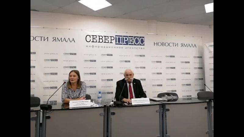 Пресс-конференция с Селивёрстовым В. В. специалистом по сибирской язве