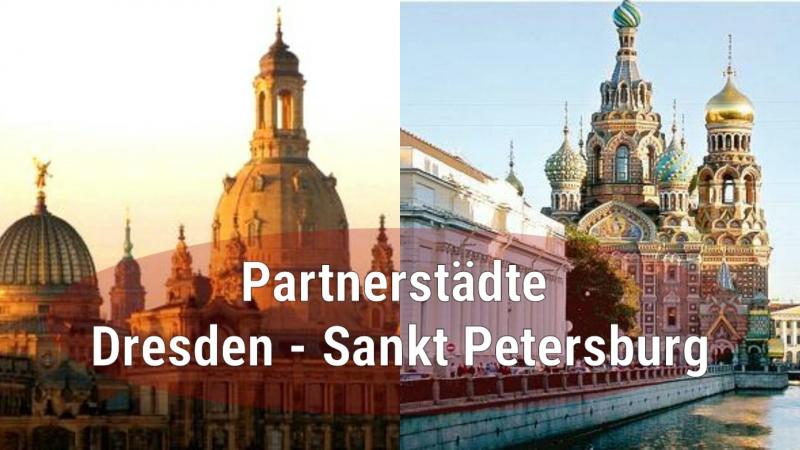 Города-побратимыДрездениСанкт-Петербург - Германия Deutschland Dresden