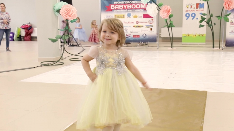 22,04 Babyboom показ Beauty kids.mp4