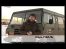 Volvo C303 Laplander ⁄ Тест-драйв