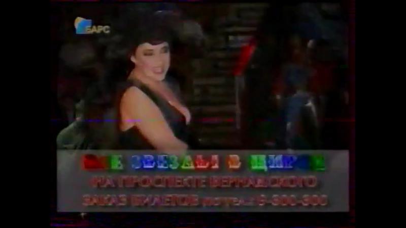 Анонсы и реклама РЕН ТВ 12 11 2006 4