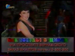 staroetv.su / Анонсы и реклама (РЕН-ТВ, 12.11.2006) (4)