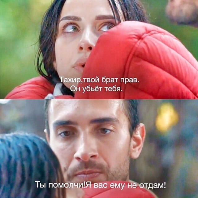Ты расскажи,Черное море / Sen Anlat Karadeniz 0BkrB8If1vY