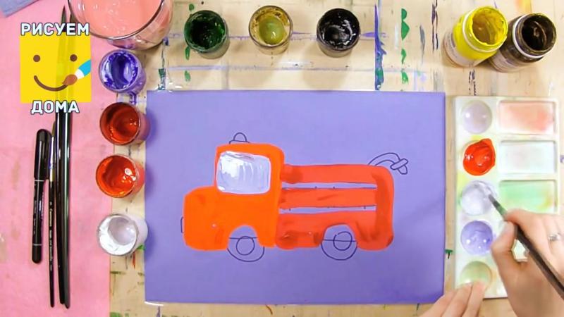 Как нарисовать пожарную машину - урок рисования для детей от 4 лет, рисуем дома поэтапно (1)