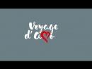 Voyage dAmour Armelle Вояж Де Амор от Армель