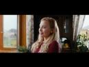 Смотреть фильм Жизнь впереди комедия новинка кино онлайн в хорошем качестве HD abkmv ;bpym dgthtlb rjvtlbz yjdbyrb rbyj трейлер