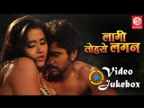 Video jukebox Kajal Raghwani , Viraj Bhatt , Yash Kumar