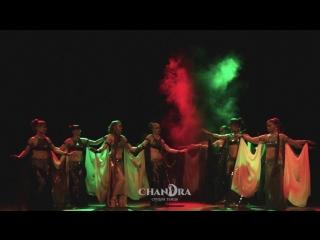 Chandra show 2018: Elixir. Золотая амальгама.