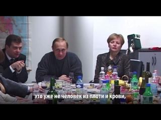 Уникальные кадры: Как Путин приходил к власти 18 лет назад