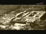 Отряд 731. Зверства японцев во Второй Мировой. Документальный фильм.