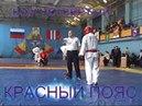 Всероссийский турнир по АРБ город Омск 2006 год