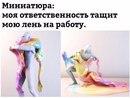 Сергей Гарибальди фото #4