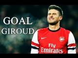 Girouds goal  | Английская Премьер-Лига