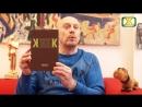 Alain Soral présente Textes choisis de Georges Sorel