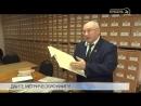 Руководитель краевого архива в одной из метрических книг есть сведения о крещен