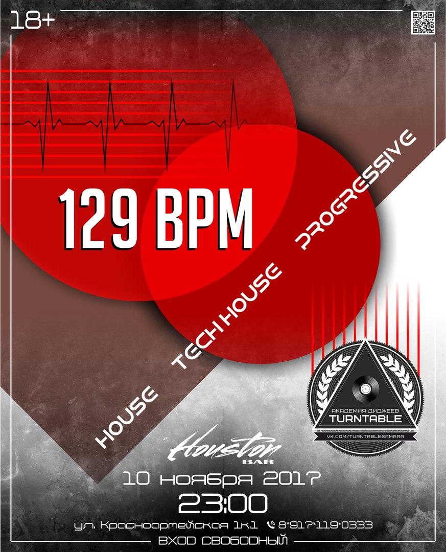Афиша Самара 129 BPM (House, Tech House, Progressive) Houst