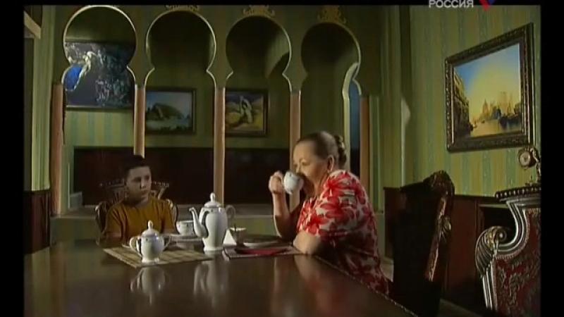 Сериал Ангел-хранитель (2006-2007) (27 серия) (Полная версия)