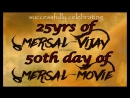THALAPATHY VIJAY - 25yrs of VIJAYISM - BESTEST Mashup - 50th day-Mersal - VIJAY fans must watch
