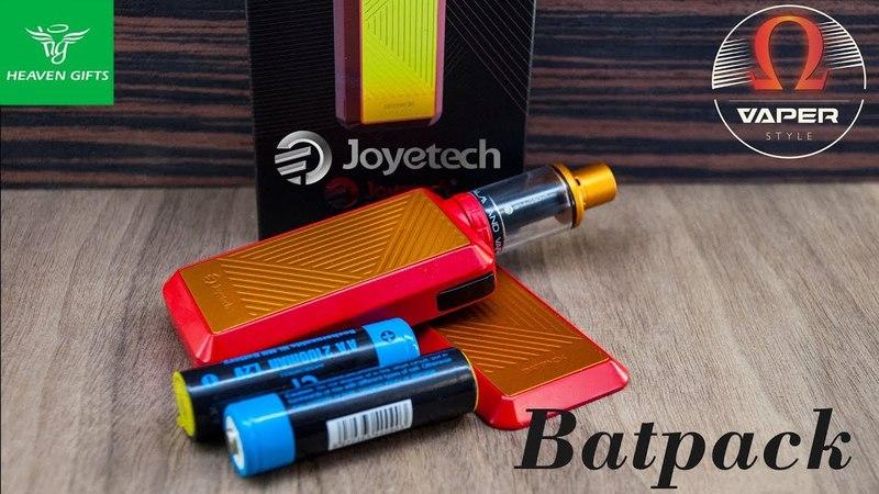 Joyetech Batpack Kit from heavengifts.com | На батарейках,Карл!