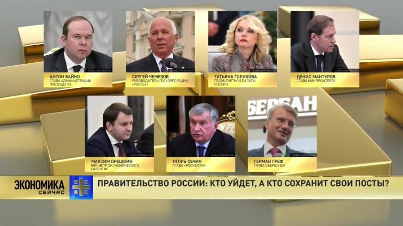 Государство забирает деньги людей_ как такое возможно (Гость – Павел Медведев)