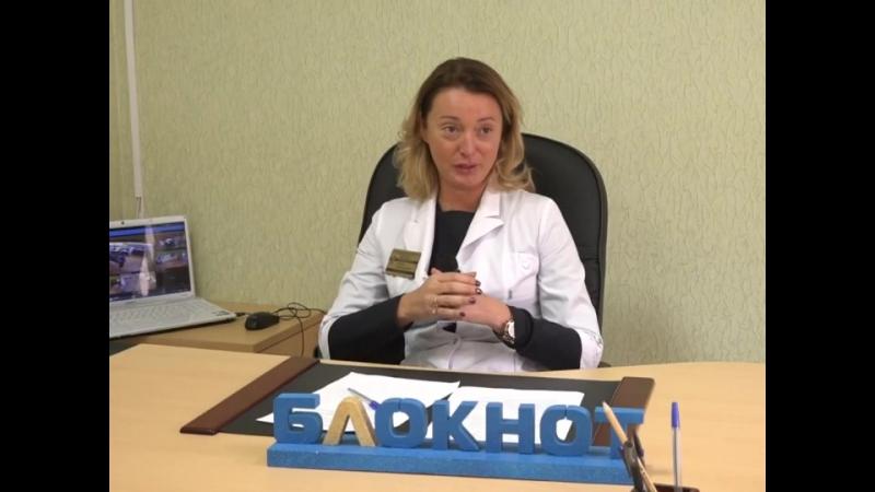 На базе воронежской поликлиники №11 откроют женскую консультацию