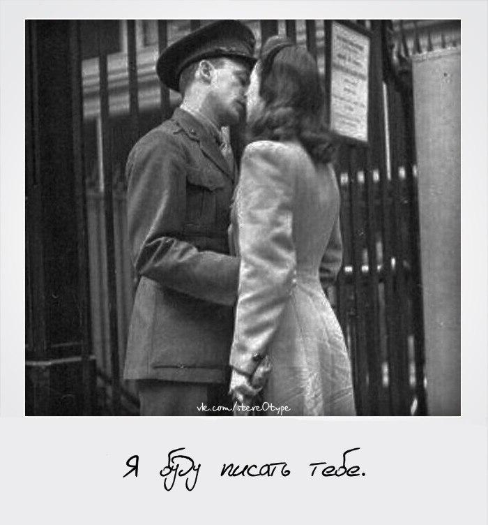 любви как любили раньше фото правильном